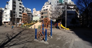 Ajiro Playground (The Slide Park)